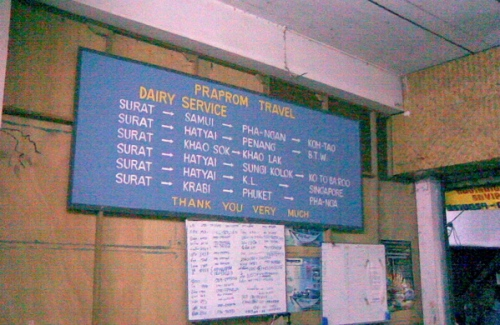 "Surat bus schedule with ""dairy"" service"